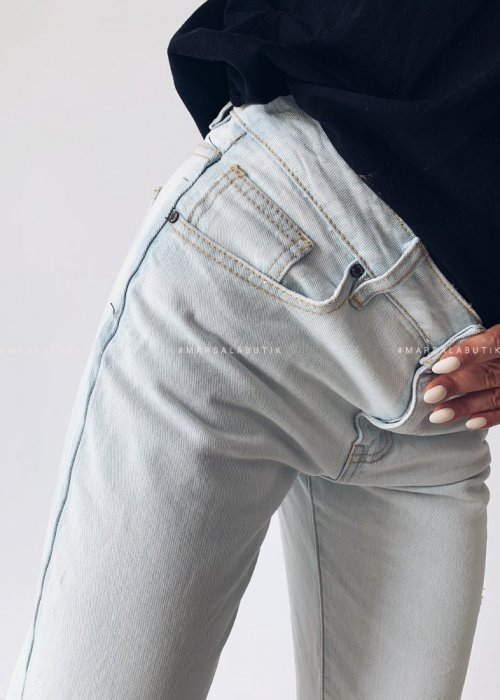 Trousers JOES light denim